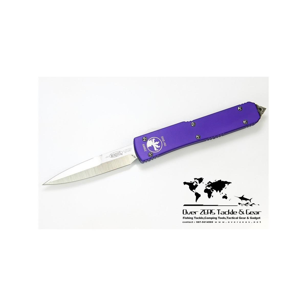 มีดออโต้ OTF Microtech Ultratech Bayonet Grind 120-4 Purple Satin  Plain