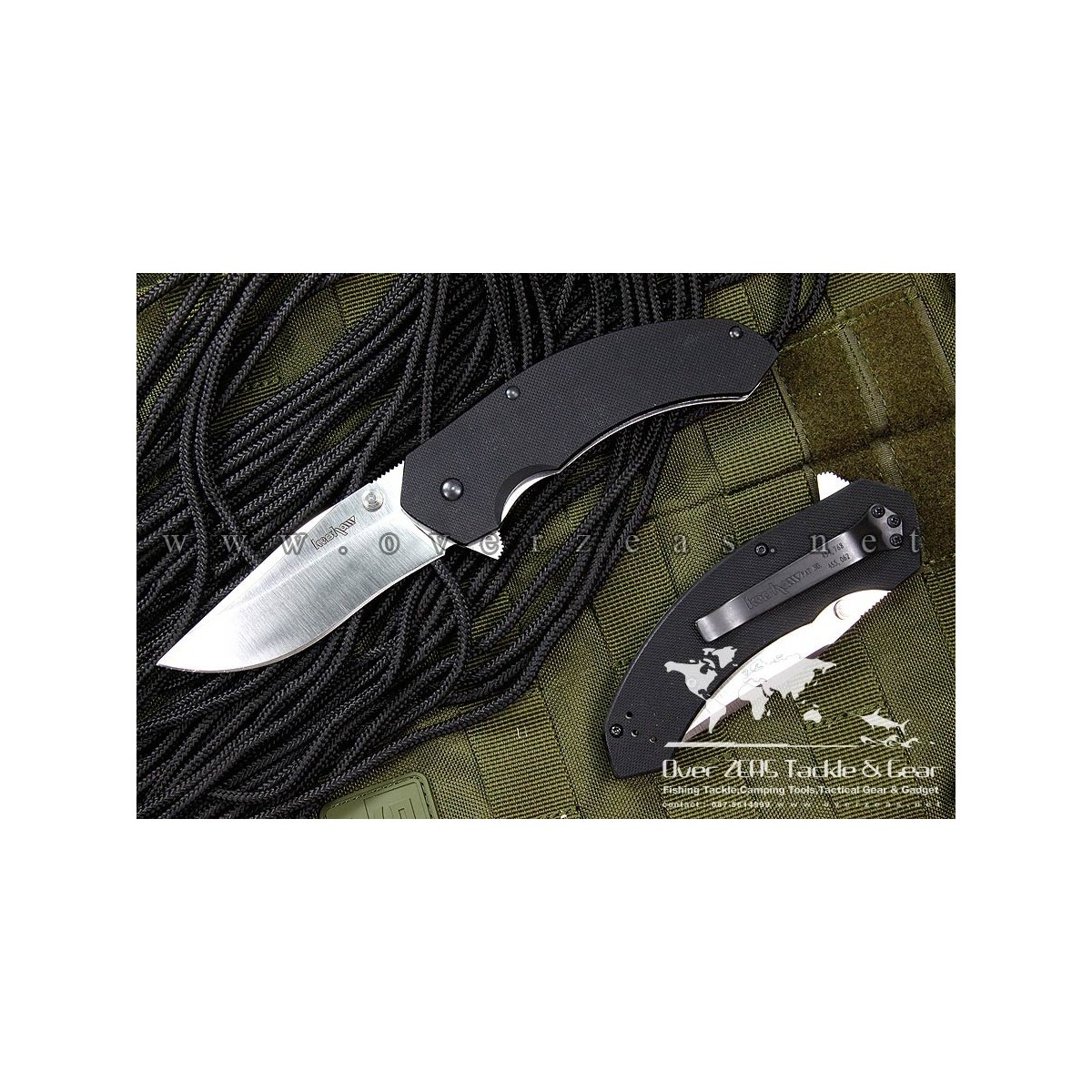 "Kershaw Knives Lahar Folder with 3-1/2"" VG-10 Blade and G-10 Handle Textured"