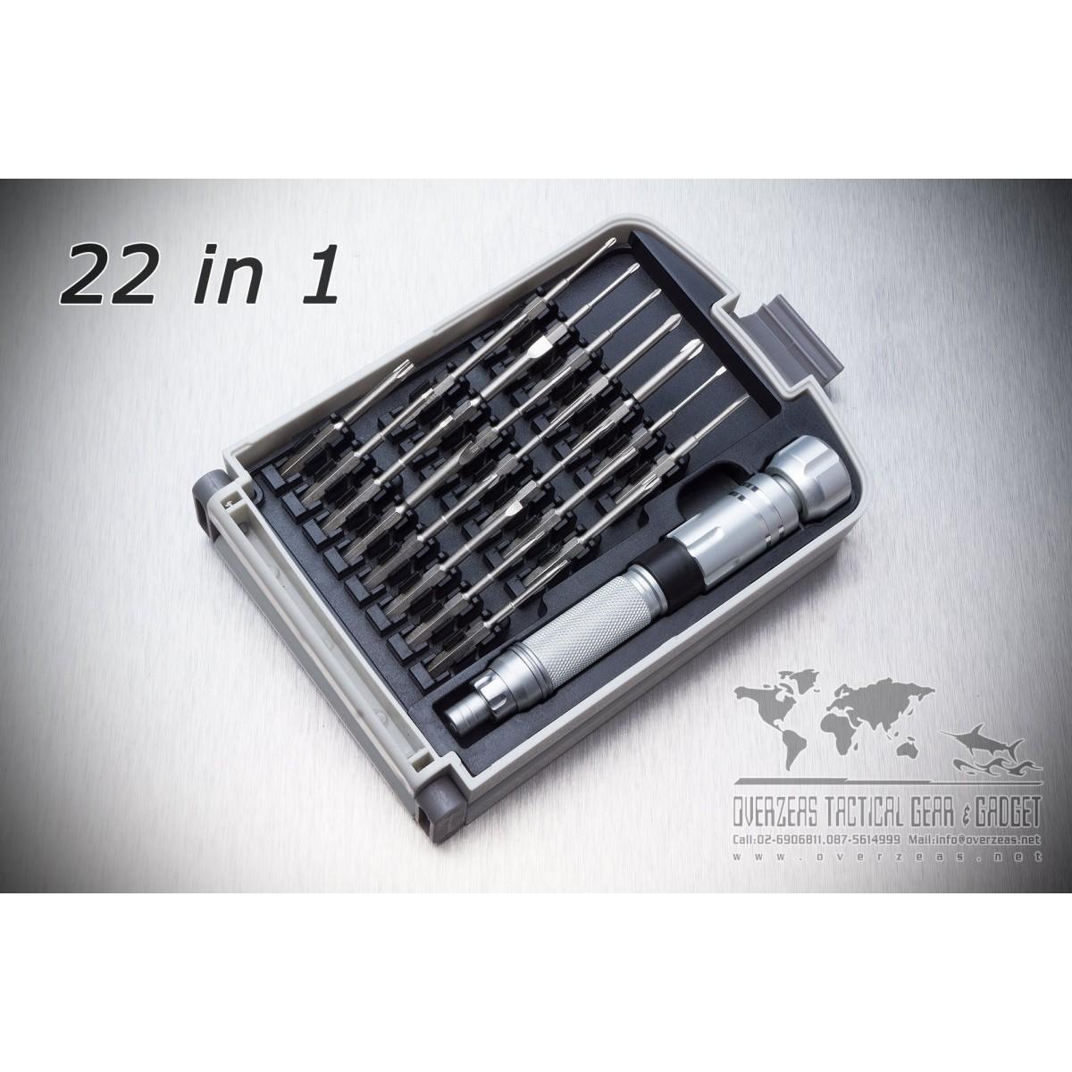 ชุดไขควงคุณภาพสูงสำหรับถอดประกอบมีด หรือ D.I.Y เซต 22-in-1