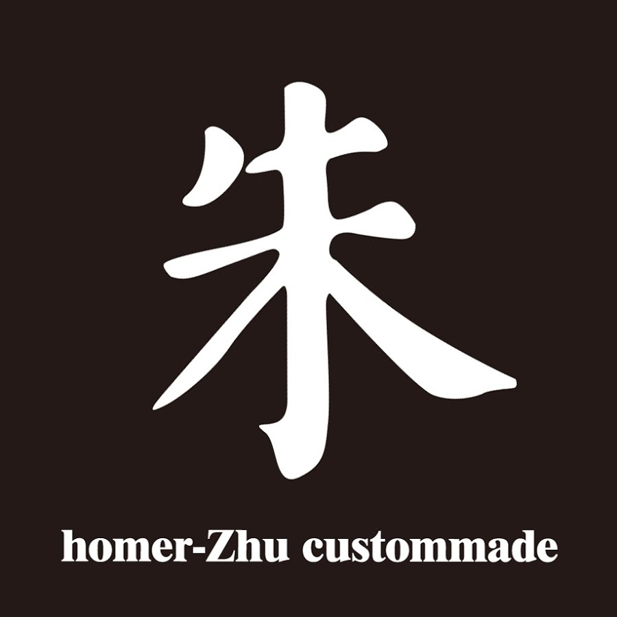 Homer-Zhu Custom made
